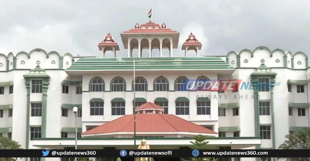Madurai HC-Updatenews360