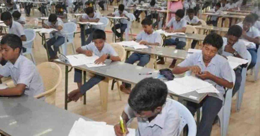 Public Exam- updatenews360