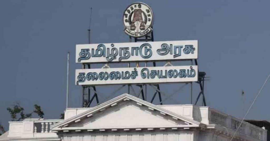 TN Assembly- updatenews360