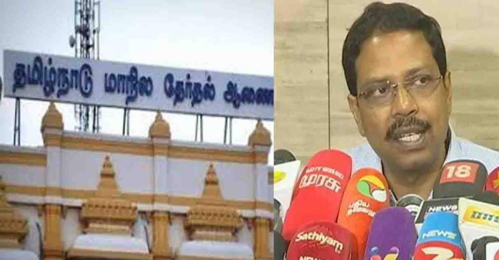 TN EC Sathya- updatenews360