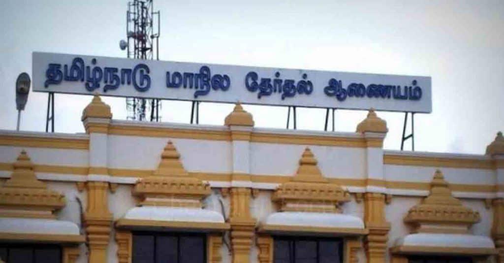Tamil Nadu Election Commission - Latest Tamil Nadu News