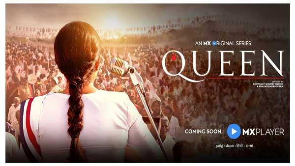 gvm-queen-updatenews360