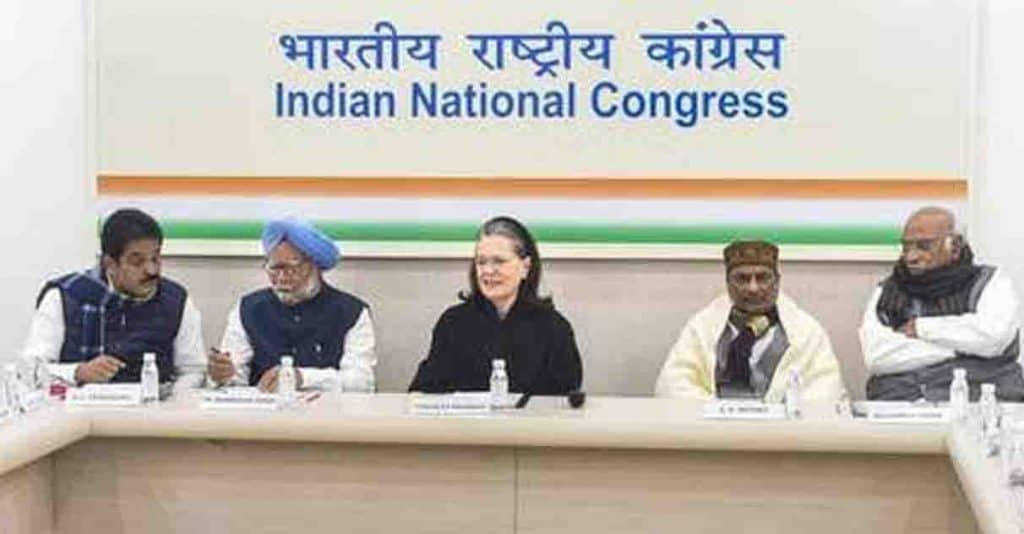 Congress meeting - updatenews360