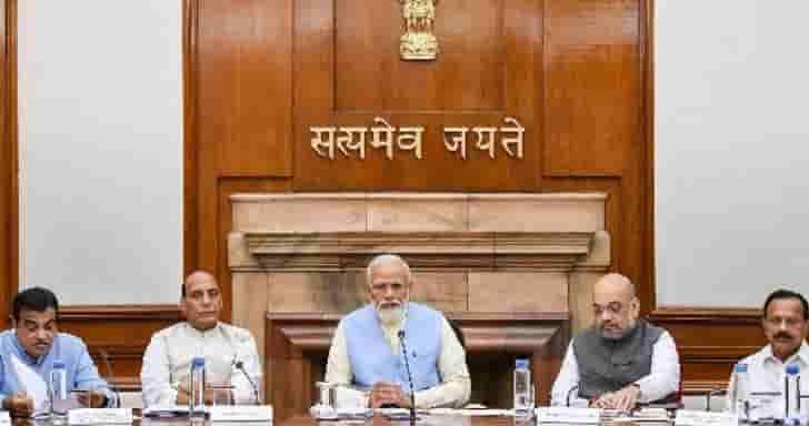 cabinet updatenews360
