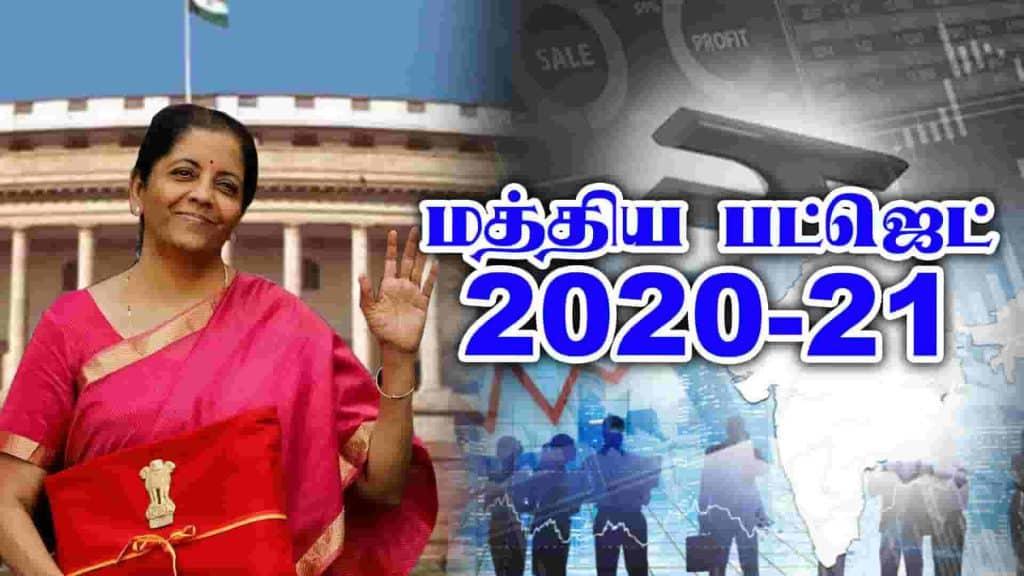 BUdget 2020 -updatenews