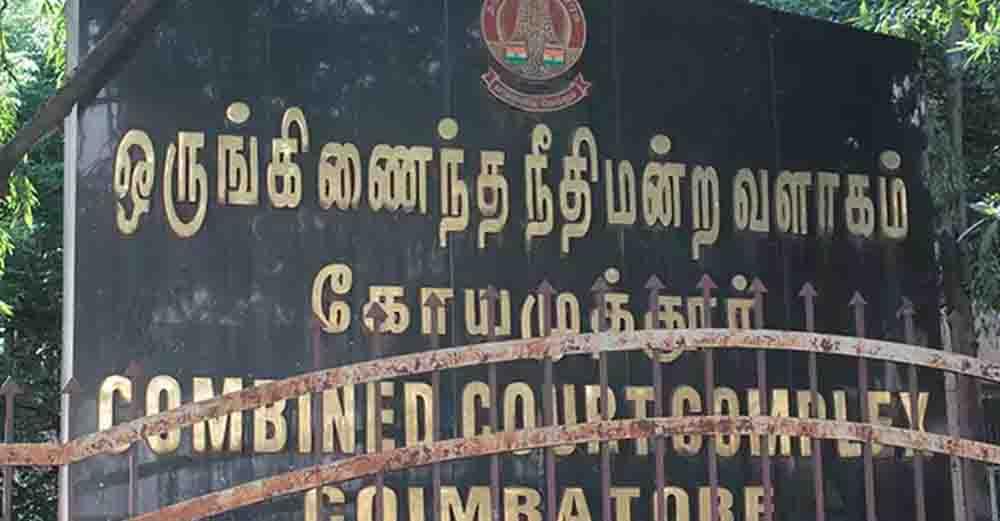 Cbe court - updatenews360