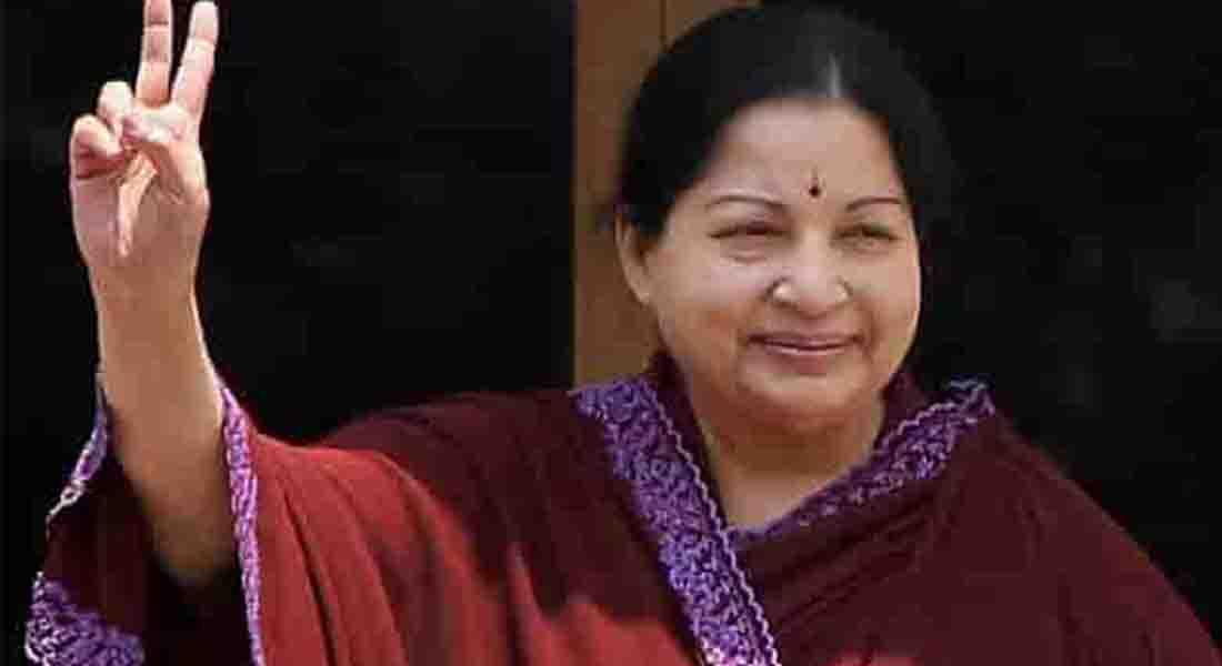 Jayalalitha-updatenews360
