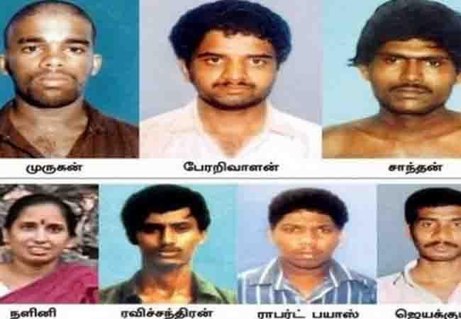 rajiv case - UpdateNews