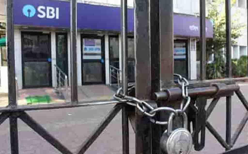 Bank strike 01 updatenews360
