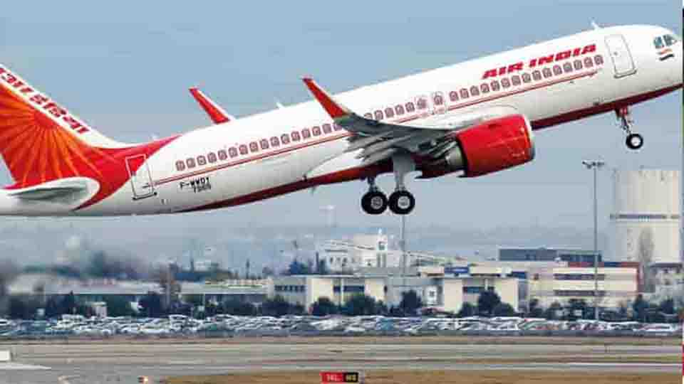Flight air india 01 updatenews360