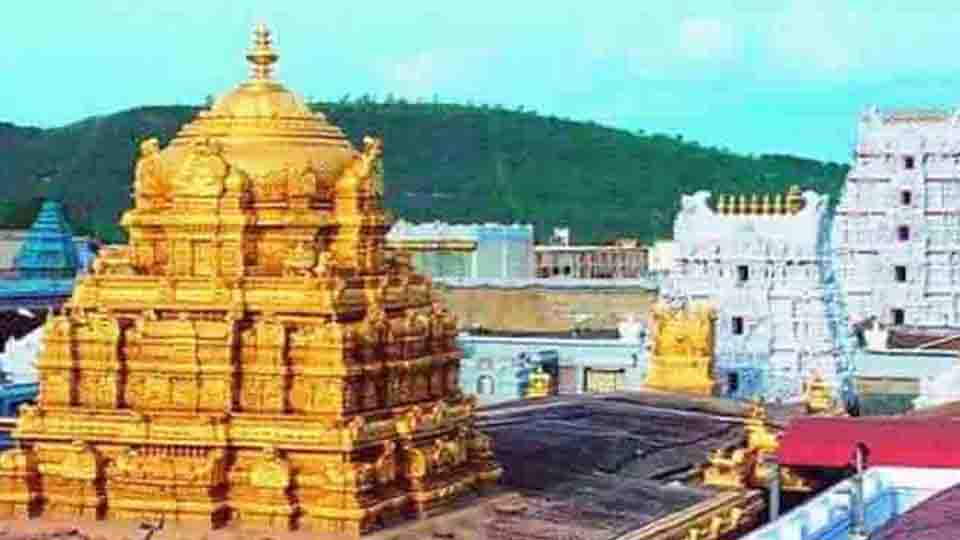 Tirupathi temple updatenews360