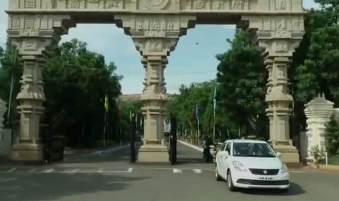 Madurai Kamarajar Univ - Updatenews360