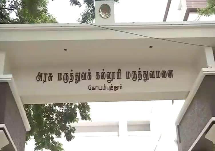 செவிலியர் மாணவிக்கு கொரோனா.!! - Update News 360 | Tamil News Online | Live  News | Breaking News Online | Latest Update News