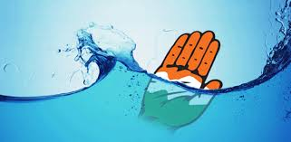 Congress_Sinking_UpdateNews360