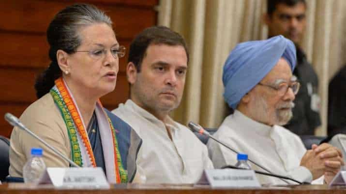 Sonia_Rahul_Manmohan_UpdateNews360