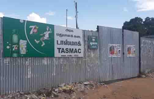 Tasmac Staff Corona - Updatenews360