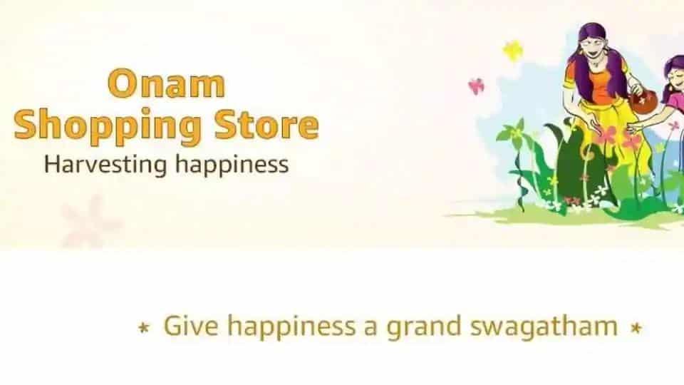Amazon announces Onam Store in India