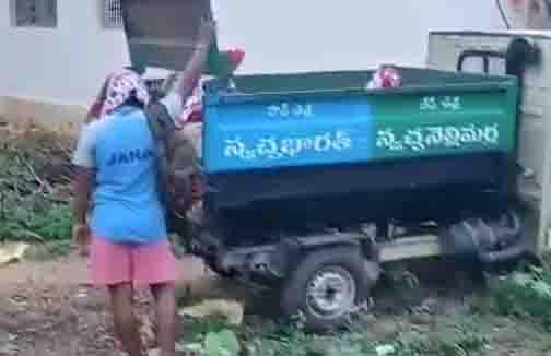 Andhra Corona - Updatenews360