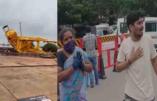 Andhra Crane Accident - Updatenews360