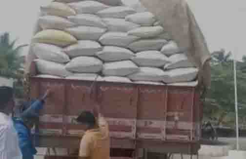 Andhra Ration Rice - Updatenews360