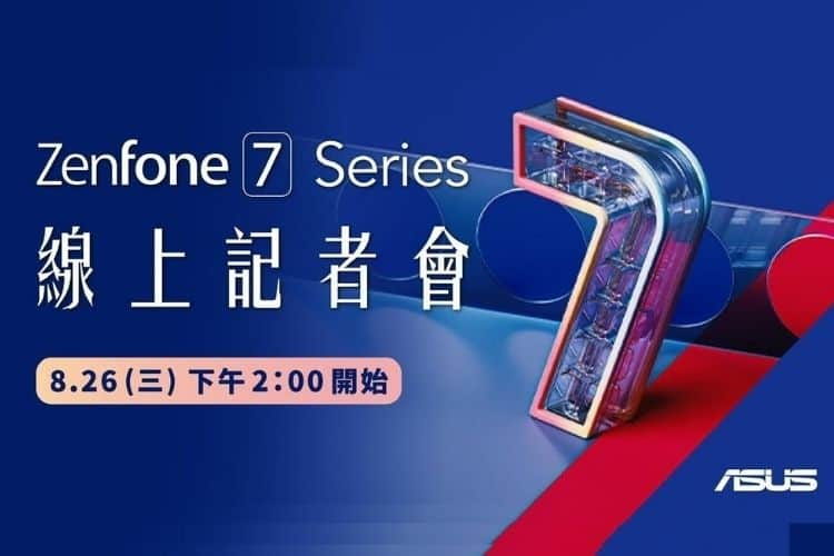 Asus ZenFone 7 Series Launch Confirmed for August 26th