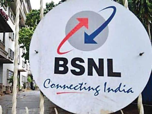 BSNL_Updatenews360