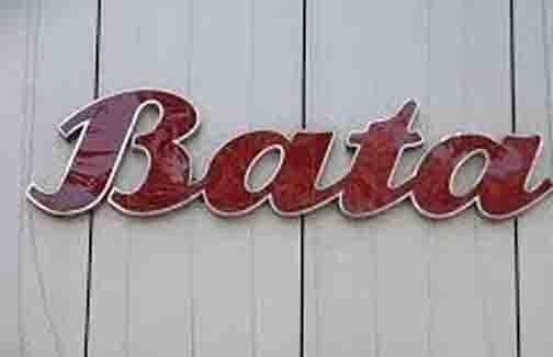 Bata 1 - Updatenews360