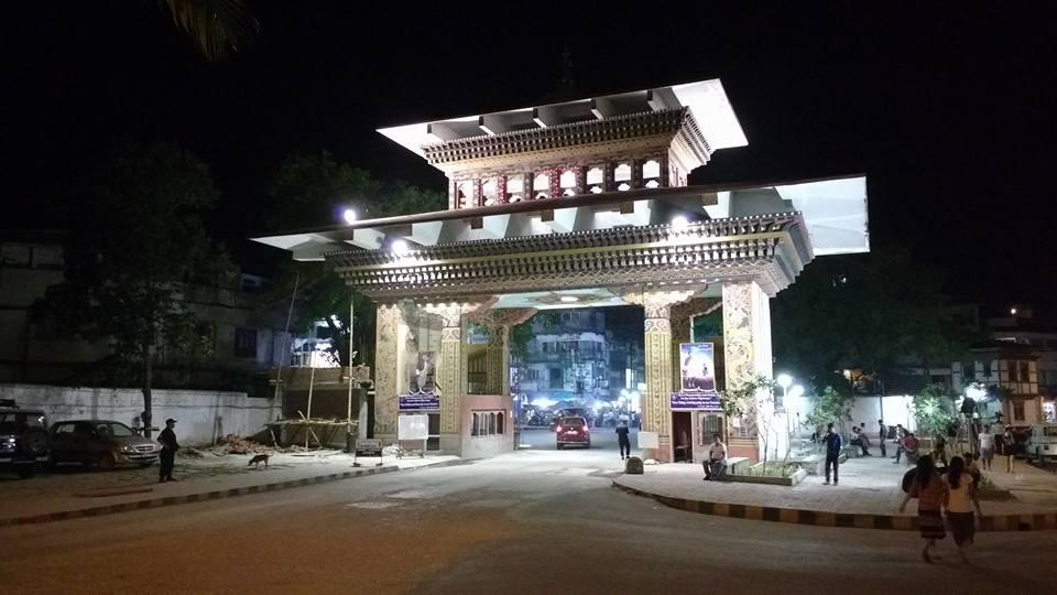 Bhutan_India_Border_Town_UpdateNews360