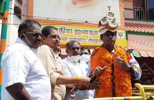 Cbe BJP Invites IPS - Updatenews360