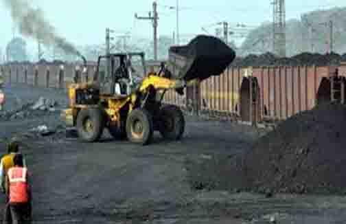 Coal India - Updatenews360