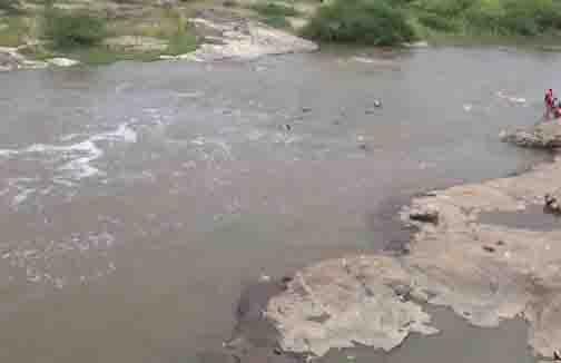 Dam Water - Updatenews360