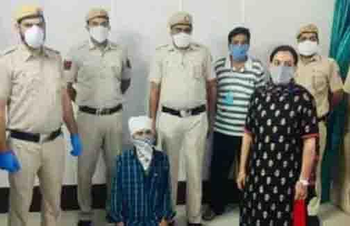 Delhi Girl Molested - Updatenews360
