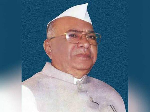 Former_CM_Maharastra_Sivajirao_Patil_UpdateNews360