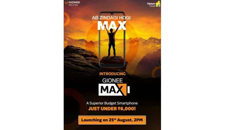 Gionee Max to launch in India on August 25, to be priced under Rs 6000