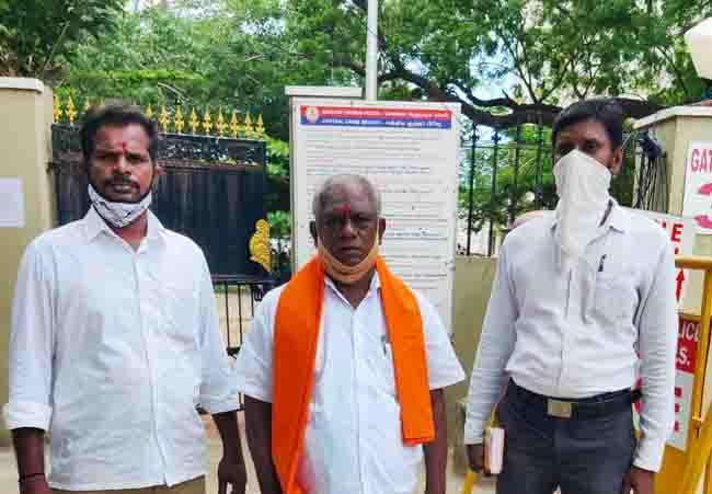 Hindu makkal katchi - updatenews360