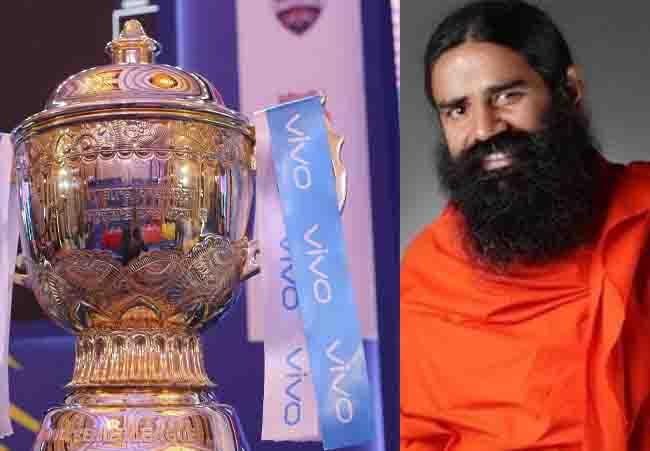 IPL - pathanjali - - updatenews360
