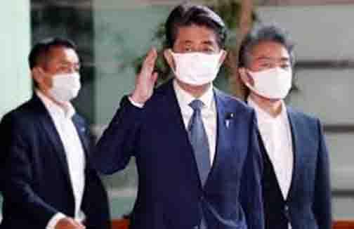 Japan PM - Updatenews360