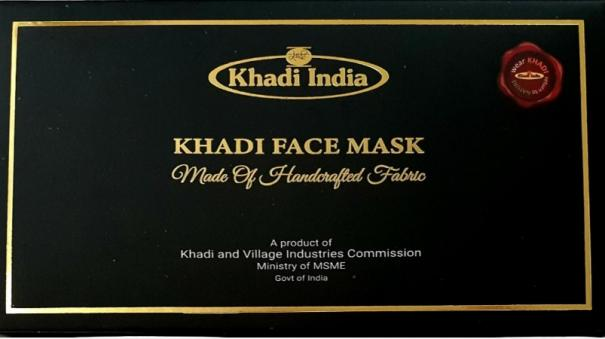 Kadhi_Face_Mask_Silk_UpdateNews360