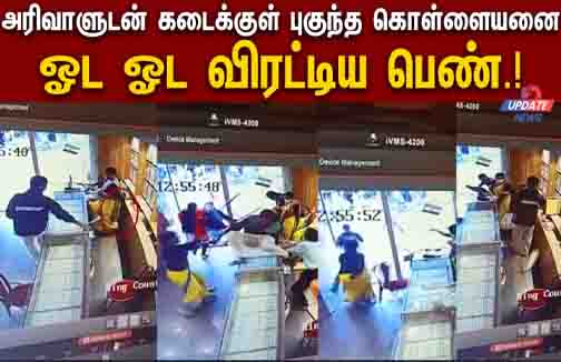 Karnataka Brave Woman - Updatenews360