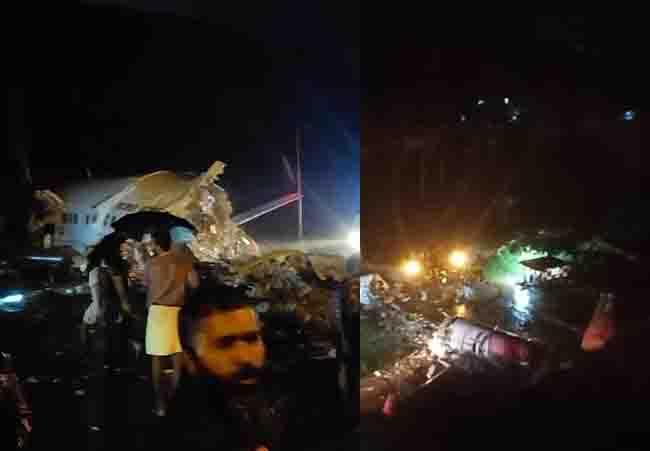Kerala flight accident 4 updatenews360
