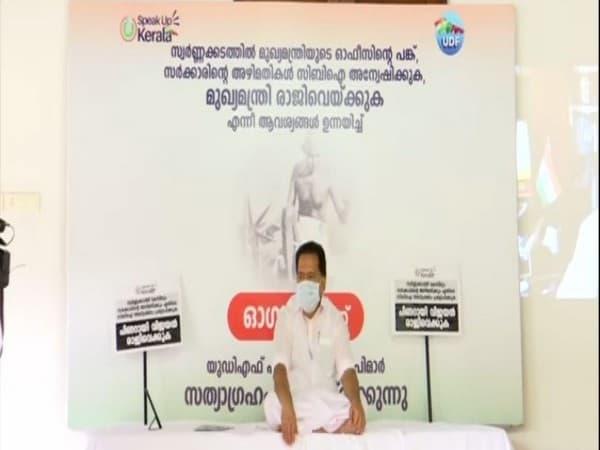 Kerala_Ramesh_Chennithala_UpdateNews360