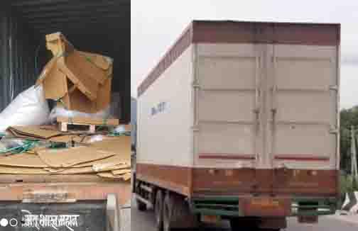 Lorry Smuggling - Updatenews360