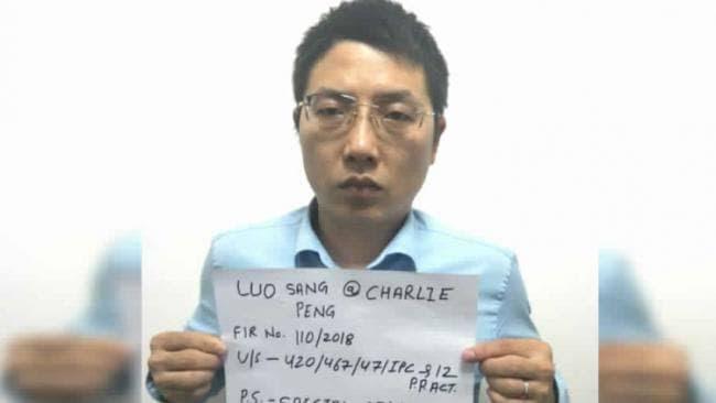 Luo_Sang_Chinese_Spy_UpdateNews360