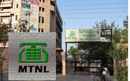 MTNL Launches Rs 399 Prepaid Plan