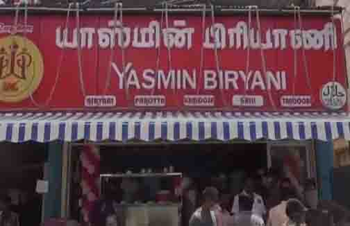 Madurai Biriyani - Updatenews360