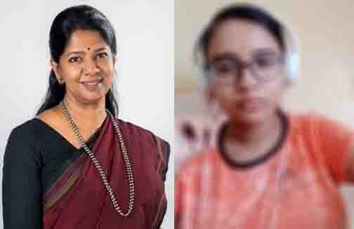 Net Exam Kanimozhi- Updatenews360