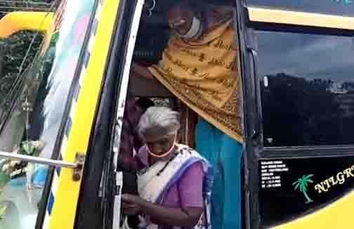 Nilgiri Travels - Updatenews360