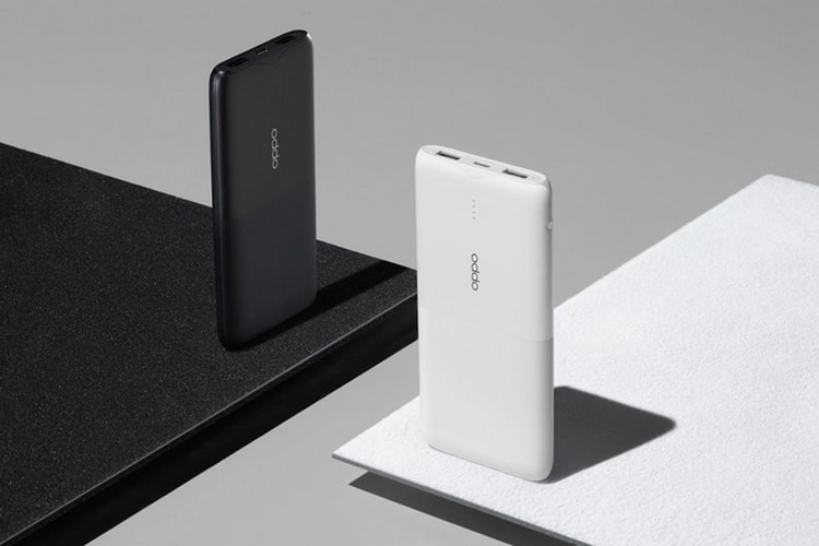 Oppo 10000mAh 18W Power Bank 2 Launched in India at Rs.1,299