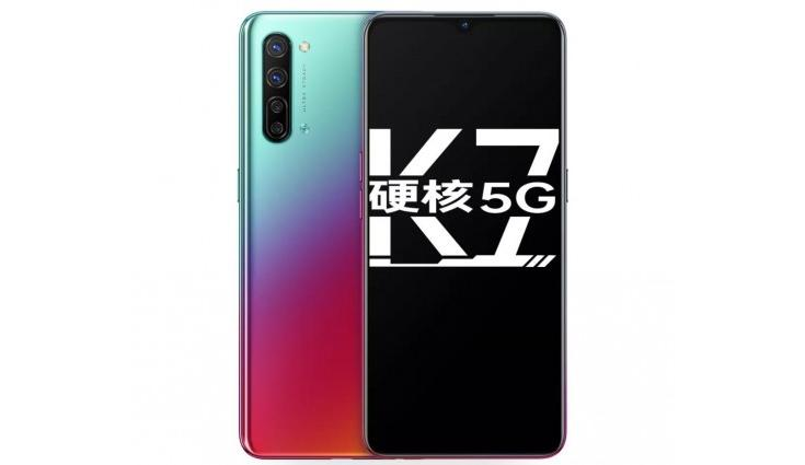 Oppo K7 5G smartphone launched in China with Snapdragon 765G, 48MP quad rear cameras