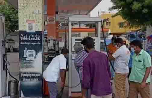 Petrol Bunkj Sela - Updatenews360